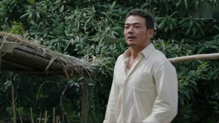 大江大河:东宝已经饥渴难耐,来到院内疚大喊