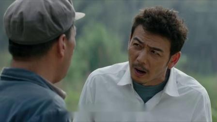 大江大河:东宝与男子解释,男子说有了合同我才能大展身手