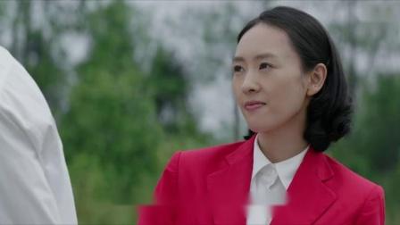 大江大河:东宝将萍萍带来祖坟,将自己娶妻一事告知祖先