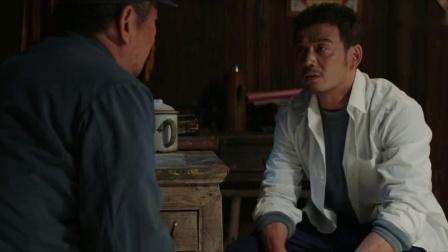 大江大河:东宝回到小雷家就去看老叔,哪知老叔趴着不知想什么