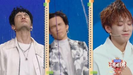 王牌6:黄晓明钟汉良也是惨,上个节目还被迫湿身,画面惨不忍睹
