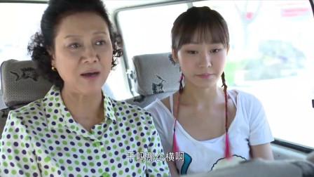 姑娘在公交车被欺负,没人敢管,大妈一出手白捡个孙媳妇