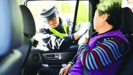 私家车后排座位折叠也要罚款,车主:为了罚款真是费心了