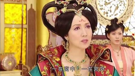 原来唐朝就有rap了,花式怼人rap了解一下《公主嫁到01》