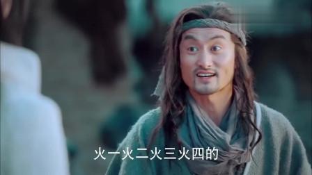 幻城:竟敢跟踪卡索,卡索可是神界的,轻易就被卡索发现