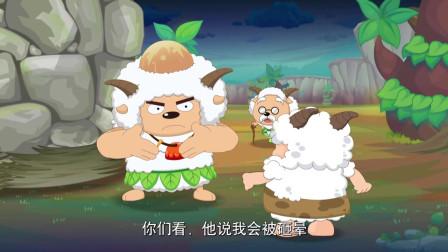 喜羊羊:慢羊羊看完历史书,喊出预言,明天整个羊族变成羊肉煲