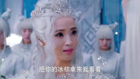幻城:卡索的冰核成长迅速,冰后看到很开心,他才是真正的王