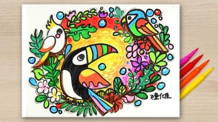 儿童画涂鸦手绘,热带雨林中的小鸟