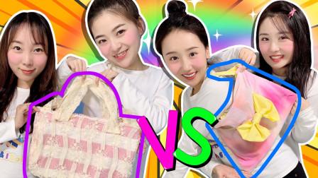DIY环保购物袋比赛,新魔力玩具学校