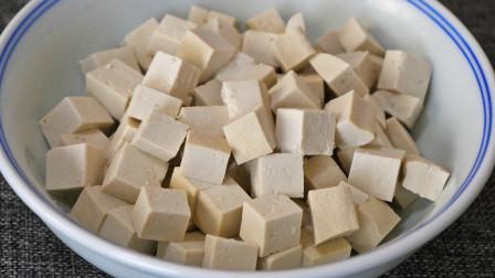 豆腐切成丁,上锅蒸一蒸,连吃一个月也吃不腻,每次做都不够吃