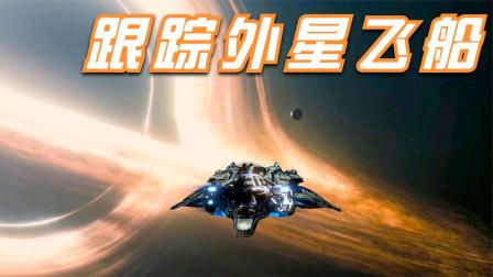 跟踪外星飞船 特效制作 跟着大神玩特效!