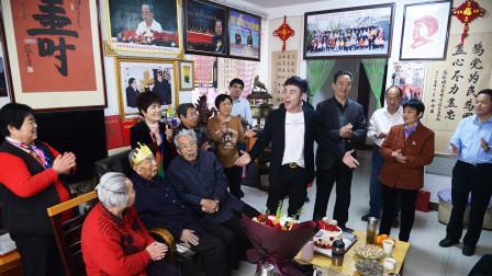 歌手王玉东一曲《在那桃花盛开的地方》祝福张国忠劳模96岁生日快乐