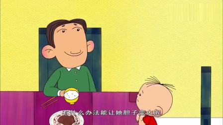 大耳朵图图:图图妈很善良,得知帅子妈妈胆小,多陪伴帅子妈妈