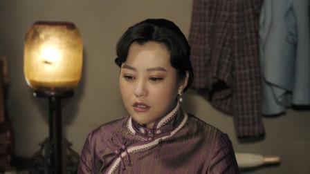东四牌楼东23 预告 哈岚跟晓月育有一子,佟丽华伤心欲绝