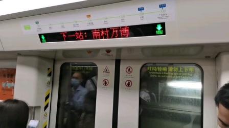 [😷]广州地铁7号线(汉溪长隆➡︎南村万博)运行与报站B5.(07×15-16)