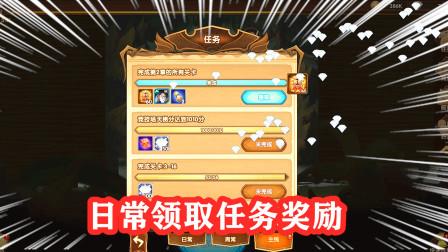 剑与远征:领取日常任务奖励,钻石已经7000多个了!