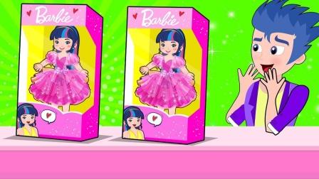 阿坤没买到芭比娃娃,善良的紫悦会怎么做呢?小马国女孩游戏
