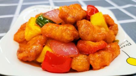 """广东特色菜""""咕噜肉""""的做法,酸甜可口肥而不腻,吃上一口美滋滋"""