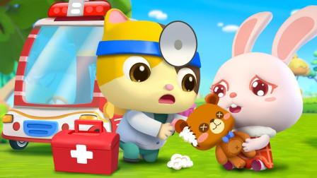 救援受伤的小猫小狗 妙妙护士出发~宝宝巴士游戏