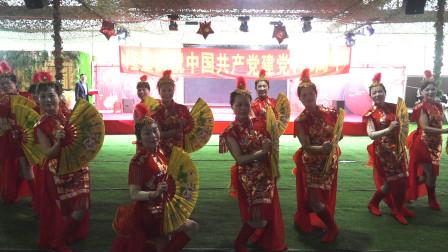 扇子舞《中国脊梁》,星之梦艺术团庆祝建党100周年活动系列
