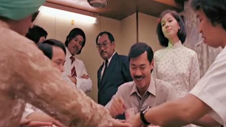 大叔进赌场就逢赌必赢,原来背后是有女妖精来帮忙,邵氏经典奇幻港片