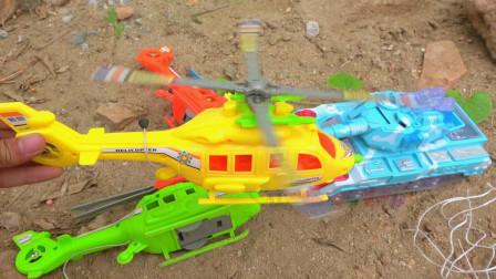 坦克帮助飞机和汽车,婴儿宝宝早教游戏视频