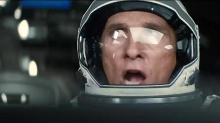 星际穿越,飞船降落到一个都是水的星球,万米高的巨浪声势浩大!