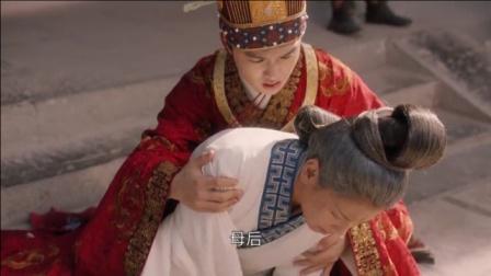 大宋宫词:皇上迎娶郭氏,刘娥交出大权,脱下龙袍含泪下线!