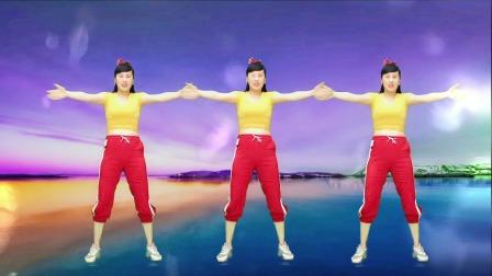 健身操《D J天公不作美》增强灵活性,提高气质美