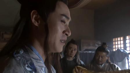 天龙八部:西夏公主要选驸马,慕容复看到榜文,心生一计!