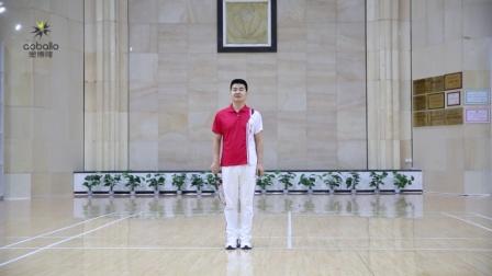 柔力球第九套规定套路《大美中国-山东篇》分节讲解-第一节