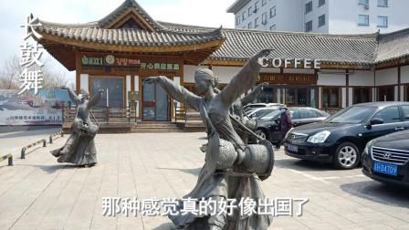 中国朝鲜族民俗园(上)特色建筑和民俗雕塑