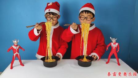 小泽和哥哥挑战吃香辣的火鸡面,泰罗和雷欧给他们变卤蛋和香肠吃