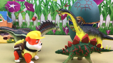 拆积木恐龙扭蛋,狗狗巡逻队拼侏罗纪玩具!