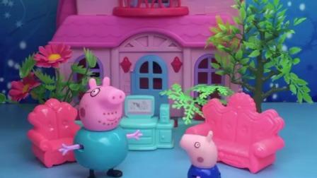 乔治和猪爸爸讨论富二代