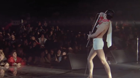全球唯一敢穿裤衩开演唱会的乐队,一首歌火了44年,地球人都会唱