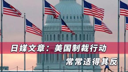 华盛顿陷入自我伤害,制裁逼迫俄罗斯转向中国,这是白宫最怕的事