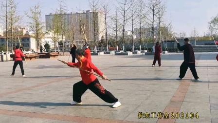 海城周庆福三段棍教学版海城俊宏工作室拍摄后期制作202104