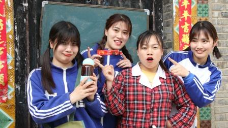 """田田偷喝如花老师的咖啡,没想第二天变成了""""熊猫眼"""",真逗"""