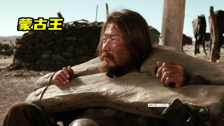 蒙古王被人买回去做奴隶,逃跑后踏平半个世界!历史片