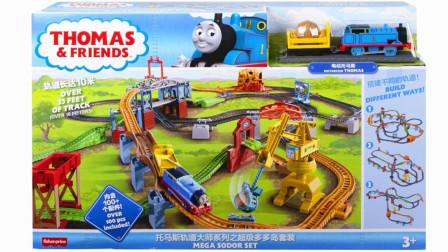 托马斯玩具 超级多多岛