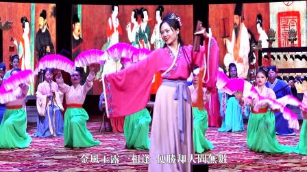 宋词乐舞:鹊桥仙·纤云弄巧,演唱:杨兆华