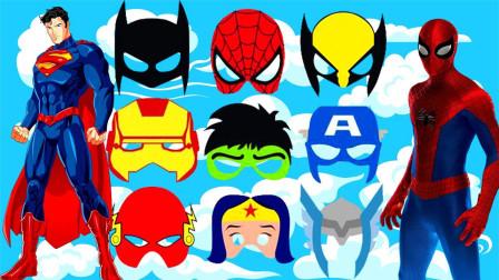 超级英雄游戏:超人的头脑和灭霸的颜色