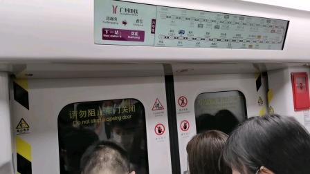 [😷]广州地铁6号线(东山口➡︎区庄)运行与报站L6.中车🇨🇳(06×129-130)变声奥特曼