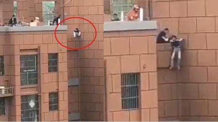 年轻女子受挫楼顶纵身跳下,下一秒奇迹发生,网友:遇见贵人了!