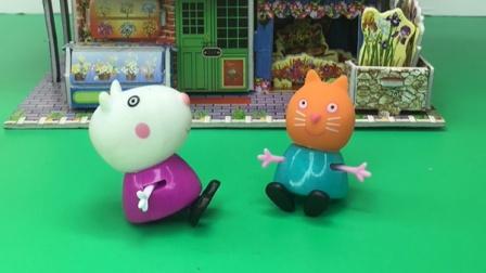 苏西不想让小朋友们和佩奇玩,她才是佩奇最好的朋友!