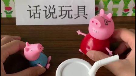 小猪真挑食!小朋友们可不能学他哦
