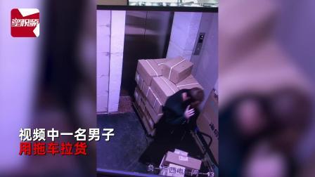 男子拉货绳子未取出,电梯上行瞬间拖车被卡,一个偏头救自己一命