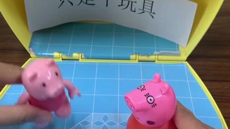 小猪今天帮妈妈搞卫生哟