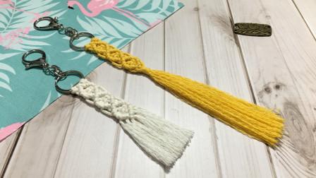 创意编绳手工教程——用绳子编钥匙扣挂饰